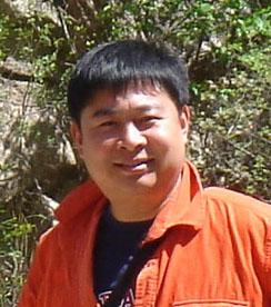 Shi Weihan